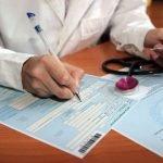 Veste bună pentru părinții care au un copilaș grav bolnav! A fost majorată vârsta copilului până la care părinții pot beneficia de concediu medical. De la 7 la 16 ani