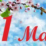 """Minivacanță pentru bugetari. 30 aprilie va fi zi liberă și va face """"punte """" cu 1 mai"""