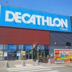Decathlon preconizează că va deschide magazinul din Bistrița la sfârșitul lunii iunie. Compania recrutează personal